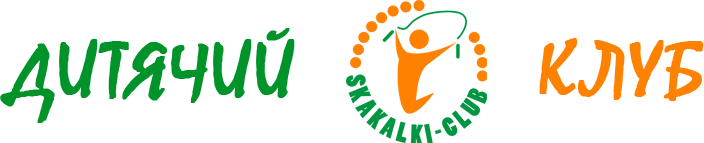 Skakalki-club Logo